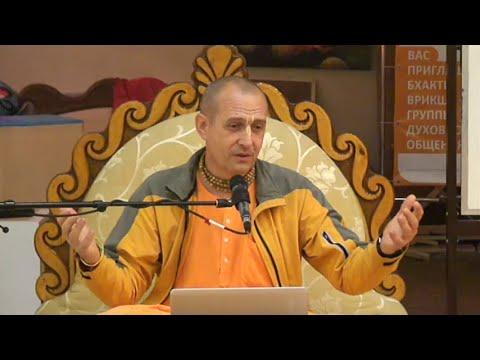 Шримад Бхагаватам 4.19.13-17 - Кришнадас Кавирадж прабху