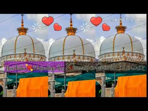 Khwaja Garib Nawaz WhatsApp Ringtone Status 2019