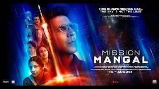 MISSION MANGAL First Look (2019) | Akshay Kumar, Taapsee Pannu, Vidya Balan, Sonakshi Sinha