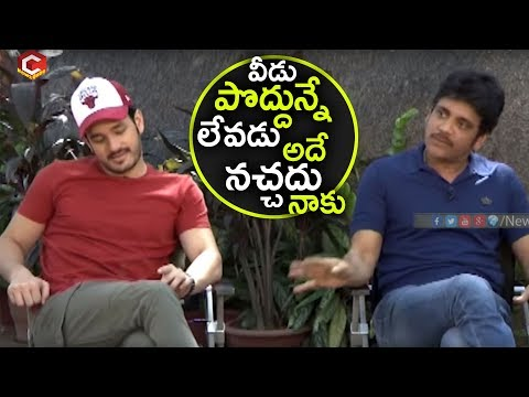 Akkineni Nagarjuna about Akhil's BAD HABIT...