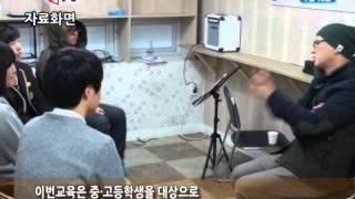 마포 마포iTV 7월 10일 뉴스   프리아트스쿨 참가…