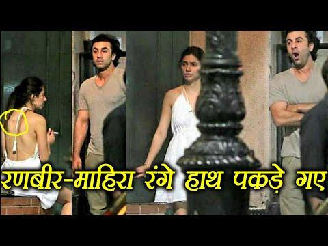 Ranbir Kapoor  Mahira Khan CAUGHT REDHANDED in New York !  FilmiBeat