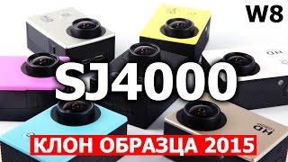 Экшн Камера SJ4000 ремонт фокуса и обзор клона W8 2015
