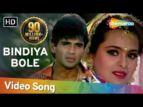 Bindiya Bole - Suneil Shetty - Shilpa Shirodkar - Raghuveer - Hindi Song - Dilip & Sameer Sen