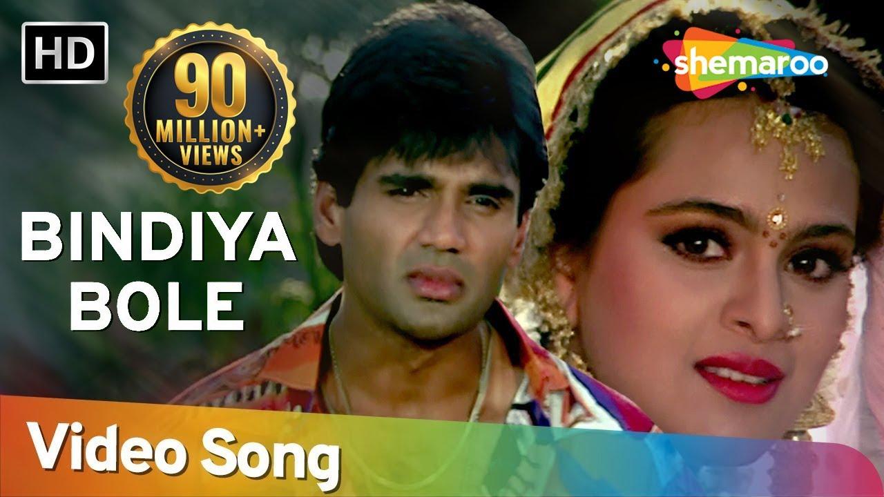 Download Bindiya Bole   Suneil Shetty   Shilpa Shirodkar   Raghuveer   Hindi Song   Dilip & Sameer Sen
