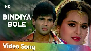 Bindiya Bole - Suneil Shetty - Shilpa Shirodkar - Raghuveer - Hindi Song - Dilip & Sameer Sen