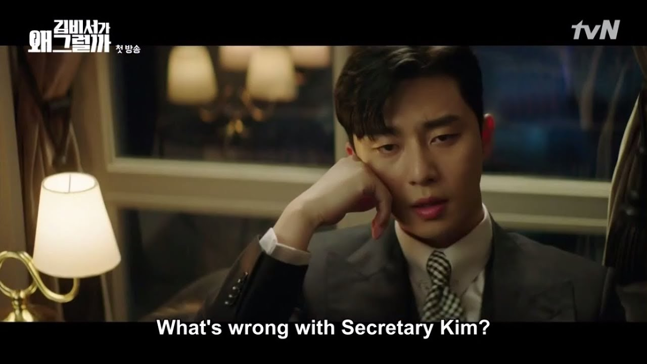 [Eng Sub] What's Wrong With Secretary Kim Episode 1 English Sub Highlights  & Full Dnld Link [KDC]