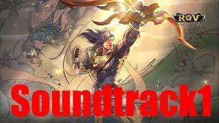 Garena RoV [Arena Of Valor] เพลงหน้าล็อบบี้1 (ตรุษจีน2019) [Soundtrack]
