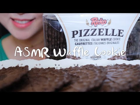 ASMR Eating Sounds | Pizzelle (Italian Waffle Cookie) Crunchy Sounds | Mukbang 먹방 | 咀嚼音 (No talking)