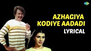 Azhagiya Kodiye Aadadi Lyrical | Thaai Veedu | SPB Hits | Romantic Song