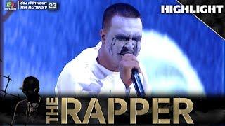 ซากคน | Repaze | THE RAPPER