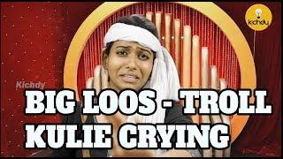 Big Boss Troll |Part 2 | Big Loos Tamil | Julie | Aarthy | Kanja karuppu