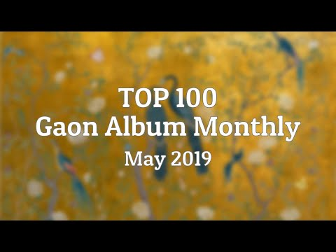 top-100-gaon-album-monthly-chart---may-2019