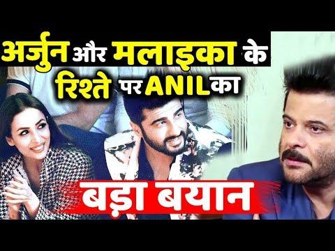 Uncle Anil Kapoor Reacts on Nephew Arjun kapoor Relationship With Malaika Arora! Mp3