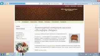 17. Установка Яндекс.Вебмастера.mpeg