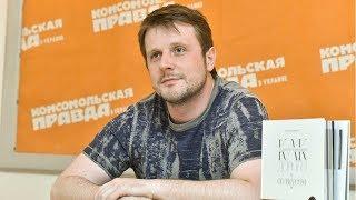 Солист Zurich Opera House Андрей Бондаренко о знакомстве с Дмитрием Хворостовским