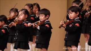 音楽で感受性や向上心を育み、子どもたちの「学習」の基礎を作る、つく...