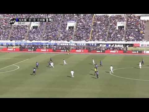 Cerezo Osaka Vs Manchester United 2 2 All Goals Highlights 26 07 2013 Friendly Youtube