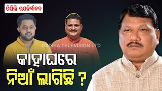 Pipili By-Polls | Aparajita Sarangi Hits Campaign Trail For BJP Candidate Ashrit Pattanayak