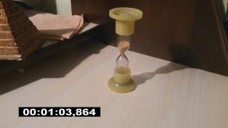 песочные часы на 2 минуты