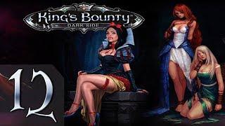 King's Bounty: Темная Сторона(Вампир) Прохождение #12 Невозможно