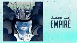 EMPIRE - MUNDO