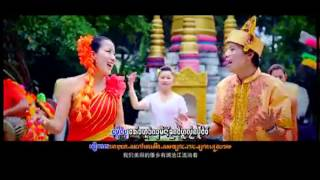 Dai Lue -- Dai Ne Song : Be Prosperous