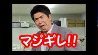 とんねるず石橋貴明がマジギレ!!M氏に対する当時の心境を木梨憲武が語る