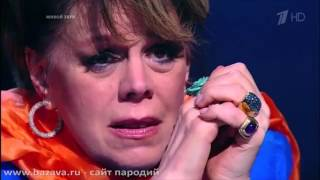 Юлия Савичева в образе Людмилы Гурченко - Молитва