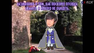 Сказ 5 Принц Учунинбек и Принцесса Аарония rus sub.avi
