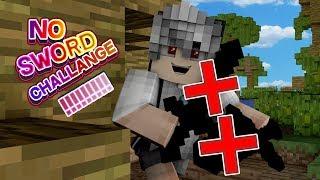 NO SWORD CHALLENGE (Minecraft Survival Games #6)