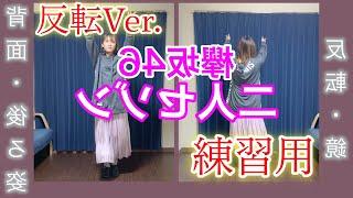 ご視聴ありがとうございます! 今回は欅坂46の3rd Single『二人セゾン』を踊ってみました! 1分ほどのダンスなので是非皆さんも踊ってみてください!! スロー(80%)速度 ...