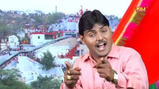 Mouj Karadega Yo Baba | Most Popular Haryanvi Baba Mohan Ram Bhajan | Suresh Gola  | NDJ Music