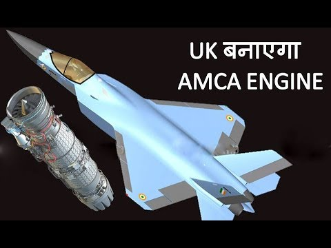 BREAKING: UK offers collaboration in fighter engines for AMCA