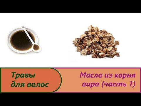 Трава пырей ползучий (корень пырея) купить в аптеке трав