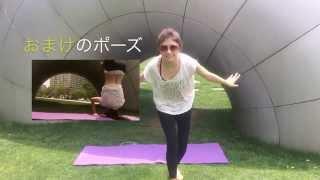 《簡単》六本木Midtownパークヨガを体験 相楽のり子 動画 25