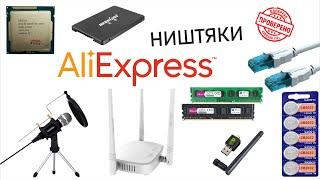Полезные товары с АлиЭкспресс для компьютера
