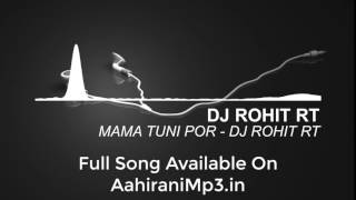 Mama Tuni Por - Dj Rohit RT (Ahirani Song) | New Khandeshi Dj Songs |  Bhilau Songs | Nashik Kawadi by AahiraniMp3 Dot In