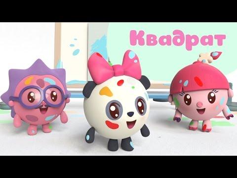 Малышарики - Мозаика (26 серия) | Обучающие развивающие мультфильмы для малышей 0-4 лет