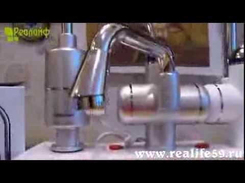 Проточный водонагреватель электрический бьет токомиз YouTube · Длительность: 2 мин31 с