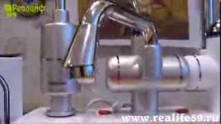 Незаменимый водонагреватель, лучший помощник на кухне !