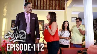 Thoodu | Episode 112 - (2019-07-22) | ITN Thumbnail