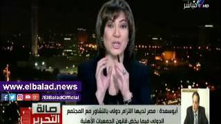 أبو سعدة: قانون الجمعيات الأهلية الجديد «مزعج» ومخالف للمعايير الدولية.. فيديو