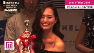 全国のミスキャンパスの頂点を決める日本最大級のミスコンテスト「Miss ...