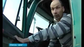 Штраф за въезд на МКАД увеличат до 5 тысяч рублей!(, 2013-04-10T13:19:14.000Z)