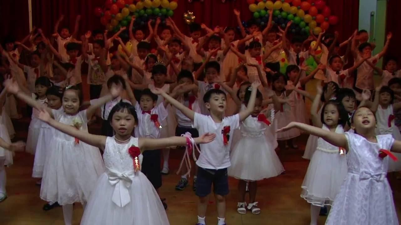 1廣福幼兒園畢業典禮 愛的畢業典禮 20160617