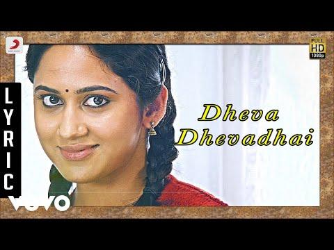 Amarakaaviyam - Dheva Dhevadhai Lyric | Ghibran
