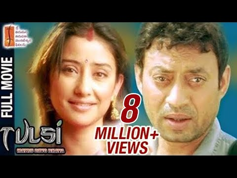 Tulsi Hindi Full Movie | Manisha Koirala |...