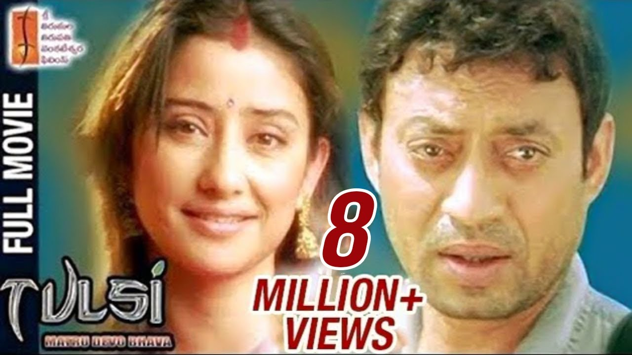 Tulsi Hindi Full Movie | Manisha Koirala | Irrfan Khan | Tinu Anand | STTV Films