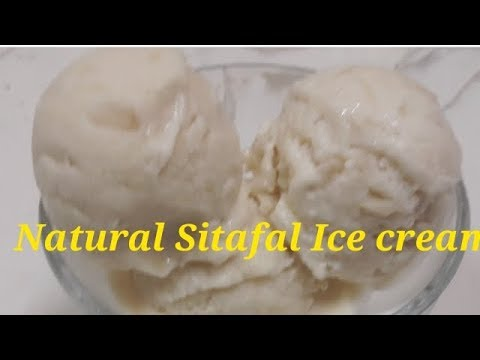 how to make sitaphal cream